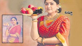 Actors Raja Ravi Varma paintings Photo Gallery - Sakshi