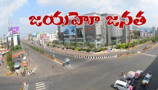 Janata Curfew All Over India - Sakshi