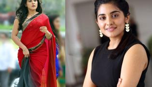 Actress Nivetha Thomas Exclusive Photo Gallery - Sakshi