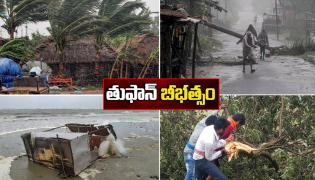 Amphan Cyclone Photo Gallery - Sakshi