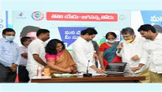 Mana Palana Mee Suchana : YS Jagan Review On Education Sector - Sakshi