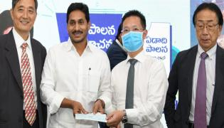 Mana Palana Mee Suchana Ys Jagan Review Industrial Sector - Sakshi