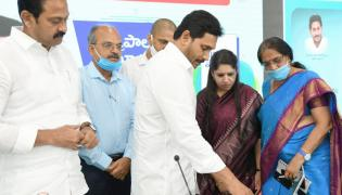 Mana Palana Mee Suchana CM YS Jagan Review Meeting On Medical Health Sector Photo Gallery - Sakshi