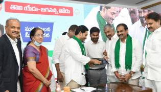 AP CM YS Jagan Inaugurates YSR Rythu Bharosa Centres Photo Gallery - Sakshi