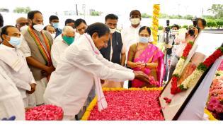 CM KCR Tribute To PV Narasimha Rao Photo Gallery - Sakshi