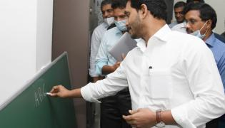 CM YS Jagan On Nadu Nedu Education Review Meeting Program Govt Schools Photo Gallery - Sakshi