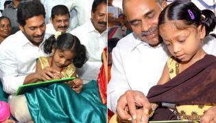YS Rajasekhara Reddy and YS Jagan Mohan Reddy Photos Gallery - Sakshi