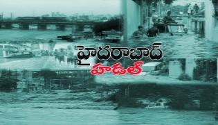 Heavy rains lash Hyderabad Photo Gallery - Sakshi
