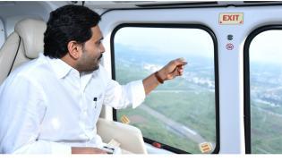 CM YS Jagan Aerial Survey in Flood Affected Areas Photo Gallery - Sakshi