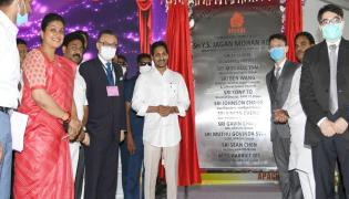 CM YS Jagan Laid Foundation Stone For Apache Leather Industrie YSR District - Sakshi