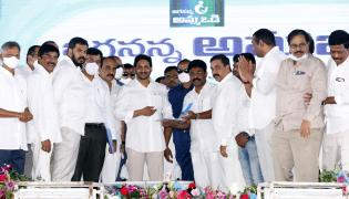 CM YS Jagan launched Second Phase of Amma Vodi Scheme PHoto Gallery - Sakshi