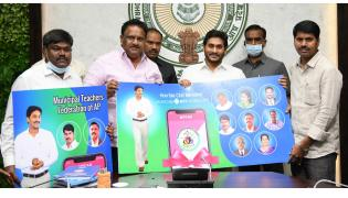 AP CM releases 2021 Diaries Photo Gallery - Sakshi
