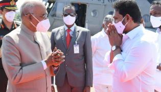 AP CM YS Jagan Grand Welcome To President Ram Nath Kovind Photo Gallery - Sakshi