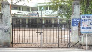Telangana Schools Closed Photo Gallery - Sakshi
