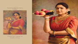 Father of Modern Indian Art Raja Ravi Varma Birth Special Photo Gallery - Sakshi