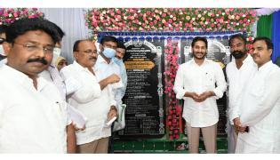 AP CM YS Jagan Lays Foundation stones For Kadapa Development Works Photo Gallery - Sakshi