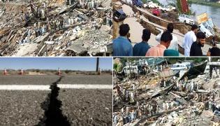 Pakistan Earthquake Photo Gallery - Sakshi