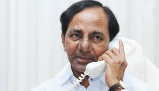 CM KCR Audio Call With Vasalamarri Village Sarpanch