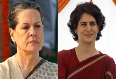 Sonia or Priyanka will not win Rae Bareli LS seat, says Congress leader - Sakshi