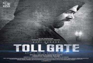 'Toll Gate': Dulquer Salmaan unveils the first look poster - Sakshi