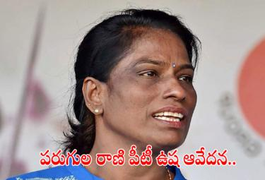 PT Usha Explains Why She Missed Bronze Medal At Los Angeles Olympics - Sakshi