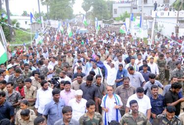 kotavuratla People Success Public meeting In Visakhapatnam - Sakshi