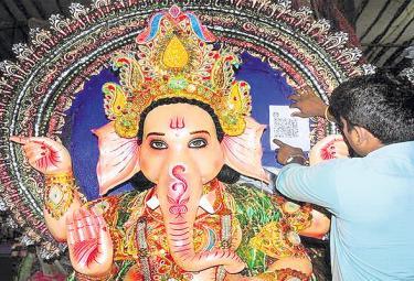 QR Code For Ganesh Nimajjanam In Hyderabad - Sakshi