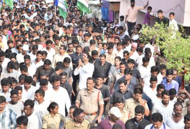 Today Praja Sankalpa Yatra Entry To Vizianagaram - Sakshi