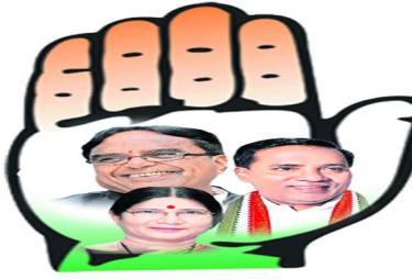 Congress Leaders Tension For MLA Tickets Warangal - Sakshi