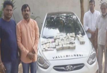 Hyderabad Police Caught Huge Hawala Money Related Vallabhaneni Anil - Sakshi