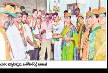 TRS Is Most Corrupt Party - Sakshi