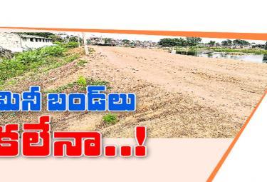 Ponds Works Pending In Warangal - Sakshi