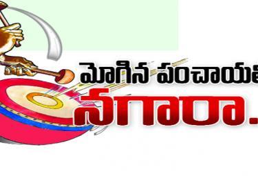 Telangana Panchayat Elections Notification Warangal - Sakshi