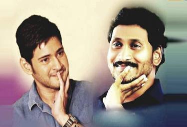 Supers Star Mahesh Babu Wishes To Ys Jagan - Sakshi