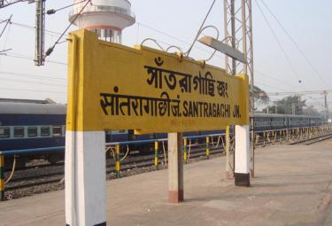 Santragachi to Chennai Weekly Special Train Service - Sakshi