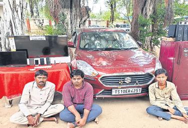 Office Boy Arrest in Cheating Case Hyderabad - Sakshi