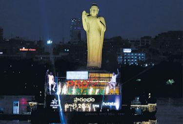 Pro Kabaddi Season 7 Logo Launched In Hyderabad - Sakshi
