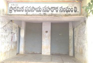Crop Loans Misuse In Mahabubabad - Sakshi