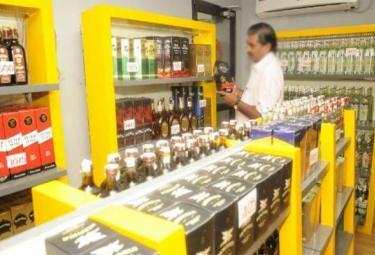 Illegal Liquor Sales In Warangal - Sakshi