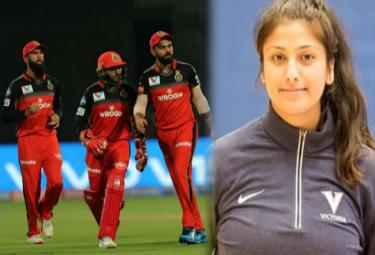 RCB Becomes First IPL Team To Appoint Woman Support Staff - Sakshi