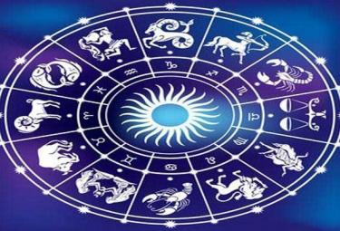 Weekly Horoscope From November 10th To 16th In Funday - Sakshi