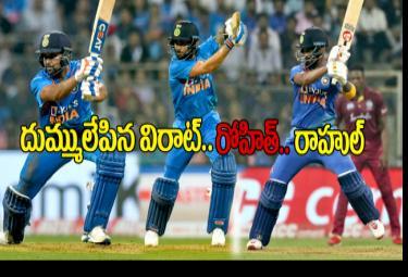 IND VS WI 3rd T20: Live Score - Sakshi