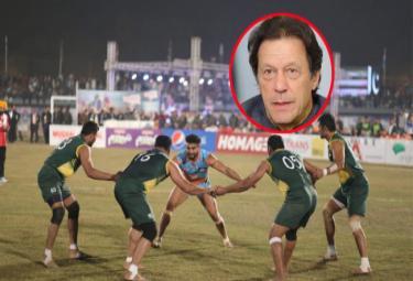 Imran Congratulates Pakistan for Beating Unofficial Indian Team in Kabaddi World Cup - Sakshi