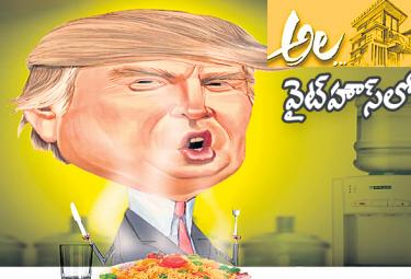 Trump India Visit: A Satirical Story On His Tour - Sakshi