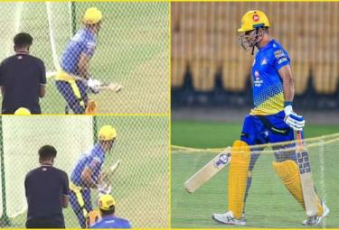 MS Dhoni Returns To Nets In Ranchi A Head Of IPL 2020 - Sakshi