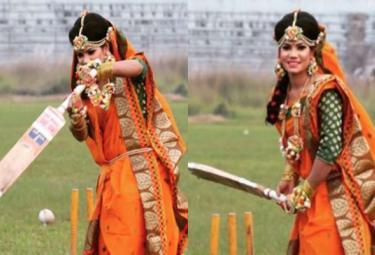 Bangladesh woman cricketer Sanjida Islam wedding photoshoot - Sakshi