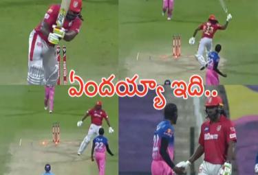 IPL 2020: Chris Gayle Throws His Bat After Missing Century - Sakshi