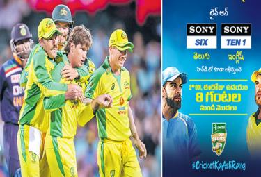India vs Australia 2nd ODI in Sydney - Sakshi