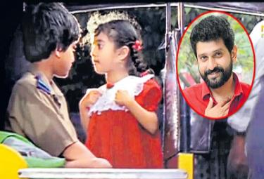 Little Soldiers Telugu Movie Song: Baladitya Memory - Sakshi