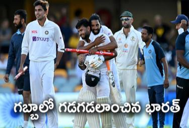 India Wins Test Series Against Australia - Sakshi